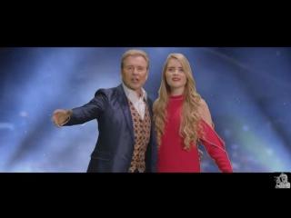 Альтернативный гимн ЧМ-2018 от Чингисхана и Александра и Устиньи Малининых