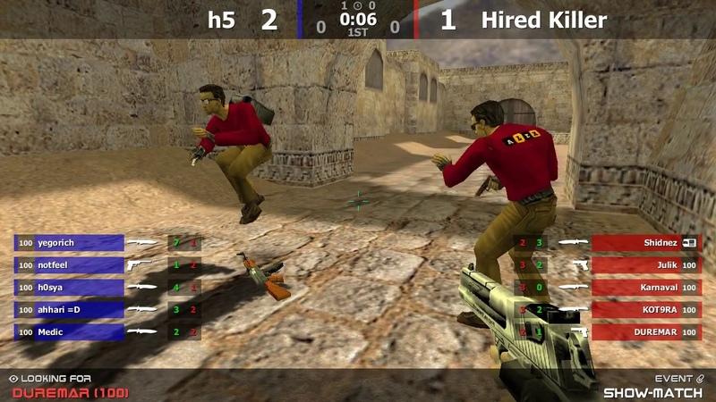 Шоу-Матч по CS 1.6 [h5 -vs- Hired Killer] @ by kn1fe /2map