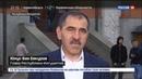 Новости на Россия 24 В Москве проходит традиционный вечер Ингушетии