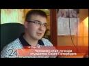 Назмиев Азат Челны ТВ
