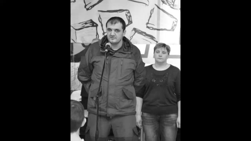 Памяти Олега Мамиева