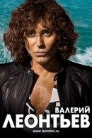 Валерий Леонтьев отметит в Кремле 40-летие творческой деятельности.