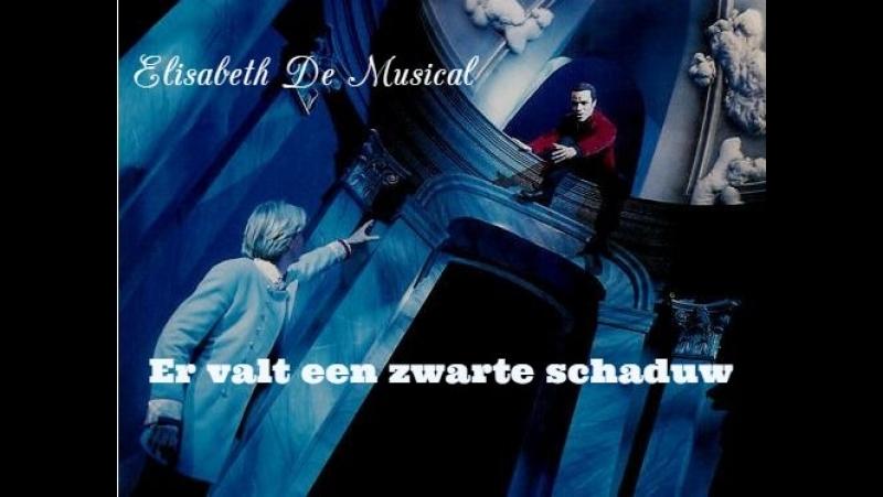 Elisabeth Das Musical мюзикл Элизабет Er valt een zwarte schaduw~reprise~ SCHEVENINGEN 1999 RUS SUB РУССКИЕ СУБТИТРЫ