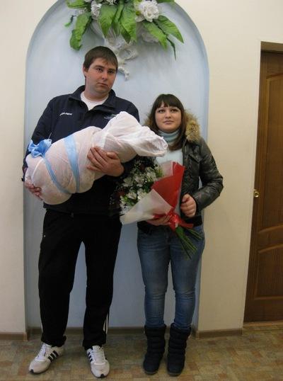 Алексей Яшин, 8 декабря 1988, Уфа, id41699893