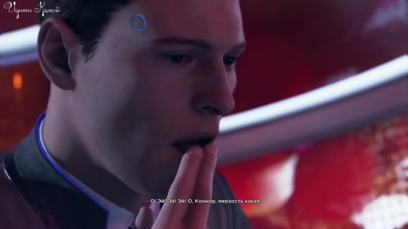 Hank x Connor | Когда рядом ты