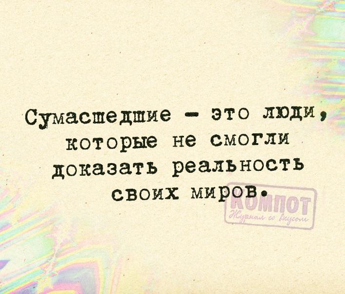 https://pp.vk.me/c543100/v543100852/18ce6/sCHXIoGvv1M.jpg