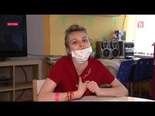 «День добрых дел» для Дарьи Дьяковской