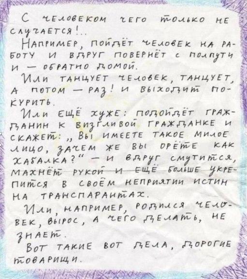 Маргарита Рыжкова |