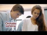 Назад в Москву