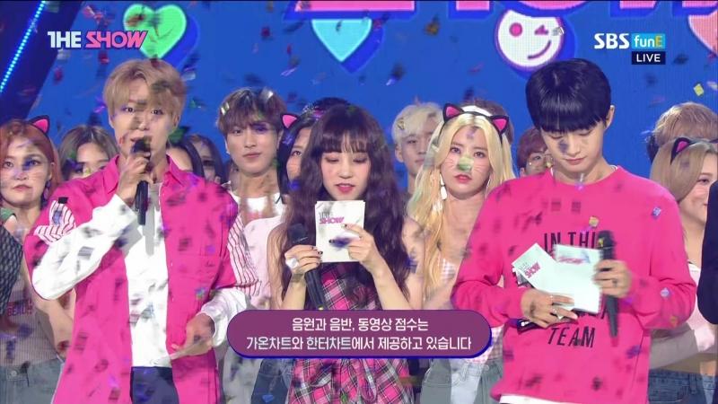 180821 Red Velvet (레드벨벳) - No.1 (1위)