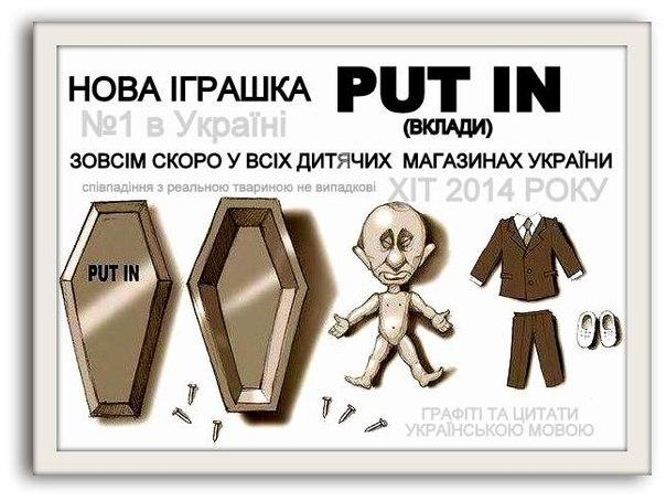 Бои в Донецке продолжаются: в четырех районах слышны залпы и взрывы, - мэрия - Цензор.НЕТ 643