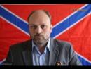 Владимир Рогов на канале АТО Донецк в интернет-рации Zello 11.12.2017