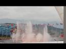 Поющий фонтан. Олимпийский парк. Адлер. Сочи