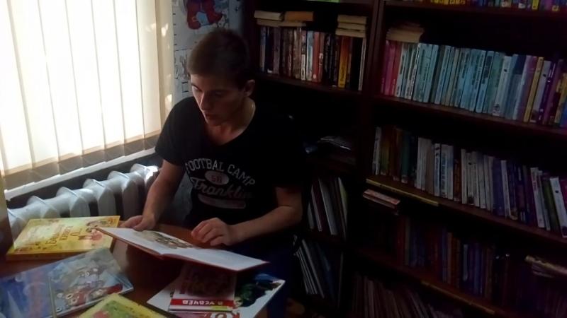 Как Соня научилась разговаривать А. Усачев