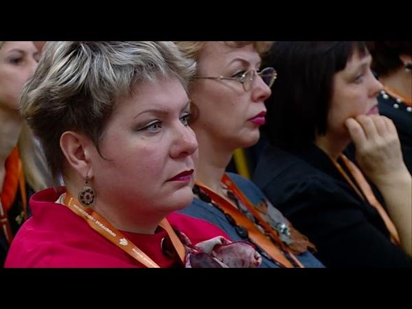Форум Оренбуржье сердце Евразии Круглый стол Умный дом