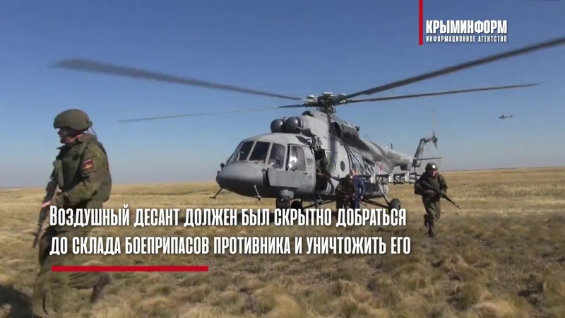 Тактический десант ЮВО на учениях уничтожил склад с боеприпасами в тылу противнка