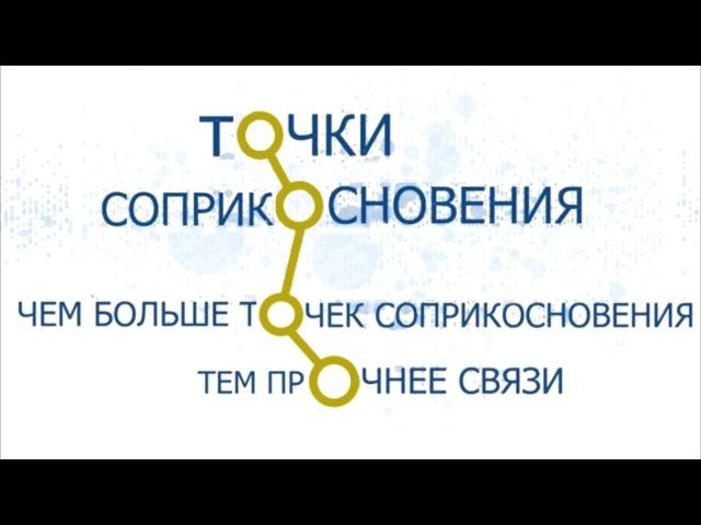 О книге : Грузино - черкесско - абхазские этимологические разыскания