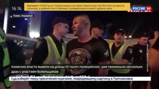 Новости на Россия 24 • Фанат