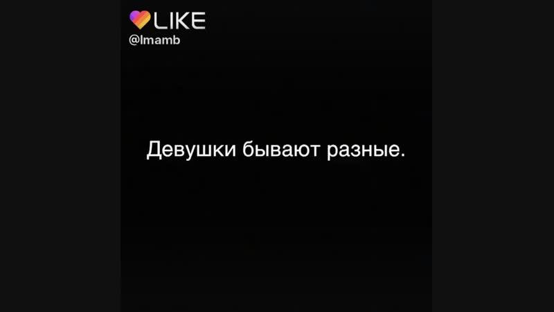 Like_6647117183678172251.mp4