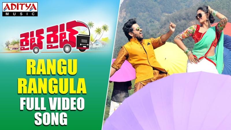 Rangu Rangula Full Video Song Right Right Video Songs Sumanth Ashwin Pooja Jhaveri
