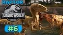 Jurassic World Evolution - ПЕРВЫЙ В МИРЕ РАПТОР ПРОТИВ ДИЛО 6