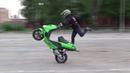 Стант на скутере Aprilia SR Sony HDR CX220E Zenkov StuntRiding