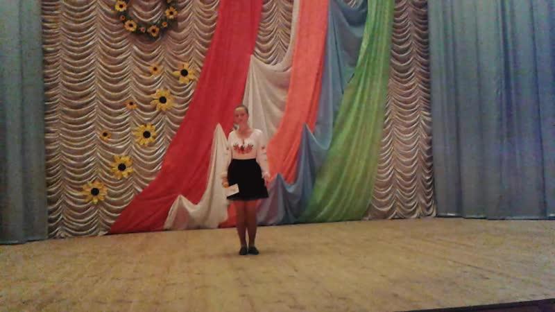 Захарченко Анастасія, обласний відкритий фестиваль З Україною в серці