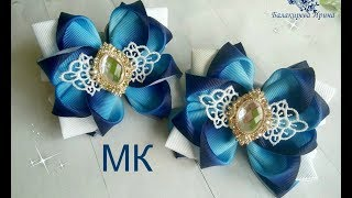 МК бантики из лент Банты в школу Канзаши Irina Balakireva ribbon bow laço de fitas