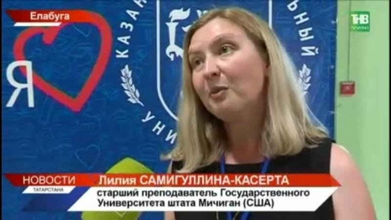 Новости ТНВ - Открытие IX Фестиваля Отмена домашнего задания в России