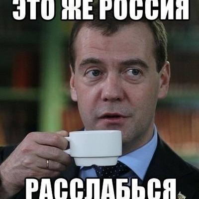 Михаил Колоколов