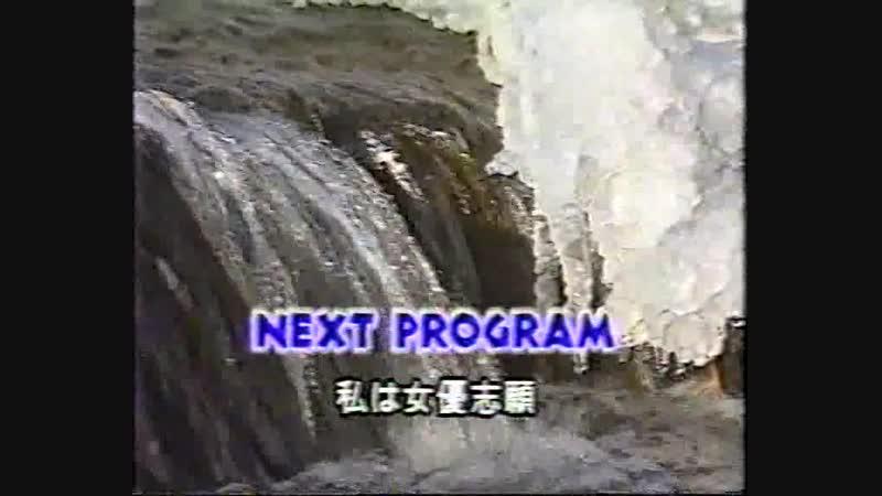 1993.03.05 - Battle Dimension ~ Osaka Metropolitan Circuit 1