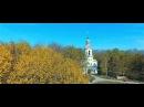Богородицк Дворец музей и парк