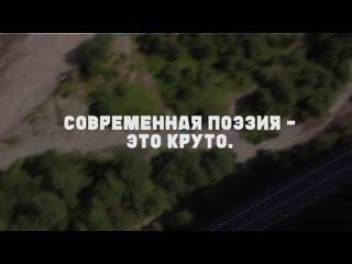 Тизер медиаспектакля  камиллы лысенко #страханет
