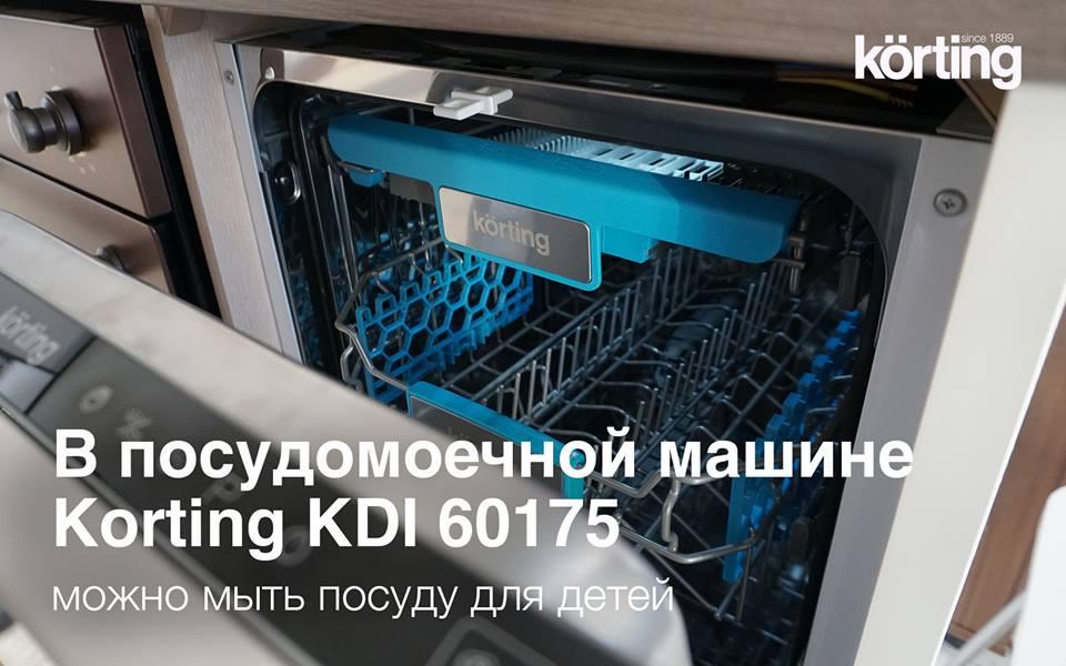 встраиваемые посудомоечные машины в Краснодаре