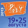 PolyФЕСТ 2013