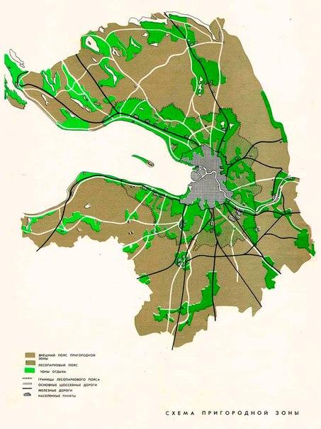 В «Проекте районной планировки