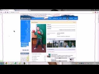 Баги ВКонтакте коды симвалов ,перевод паблика в группу и т д  Выпуск 8 by VirtusKill