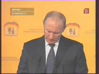 Учителя ржут над Путиным юмор приколы