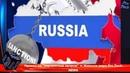 Приказ на Керченский прорыв ➨ Новости мира Pro Tech NEWS