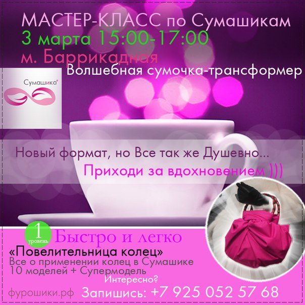 копии брендовых сумок украина