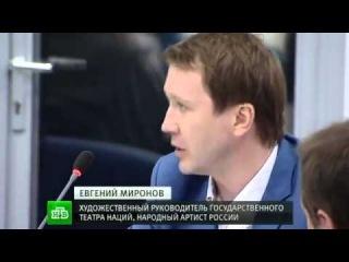 Артисты признали интернет воровство угрозой безопасности России   НТВ Ru