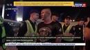 Новости на Россия 24 Фанат Ливерпуля рассказал об избиении стульями в киевском ресторане