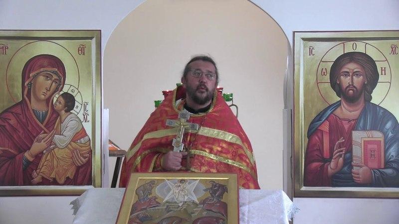 Зачем Господь говорит, что Его суд праведный. Священник Игорь Сильченков