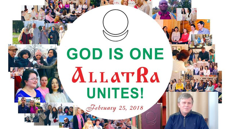 GOD IS ONE. ALLATRA UNITES. FEBRUARY 25, 2018