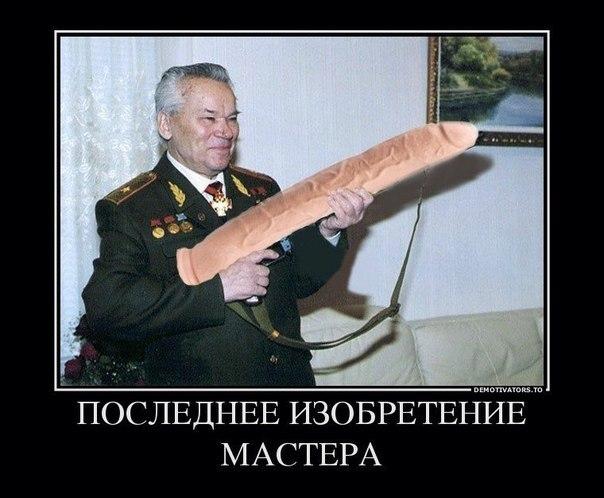 путин курск шлюхи