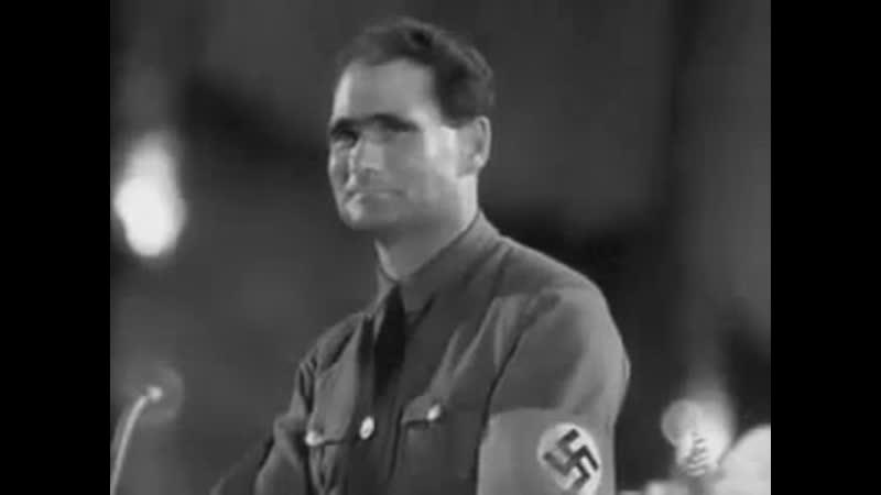 Рудольф Гесс Партия это Гитлер 1934