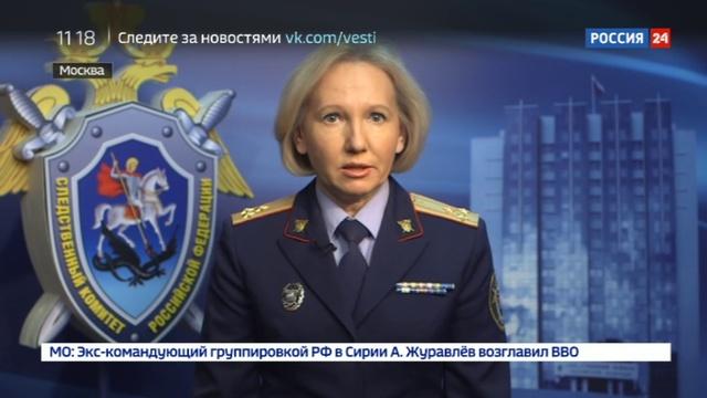 Новости на Россия 24 • СК РФ: WADA предупреждала Родченкова об уязвимости базы данных
