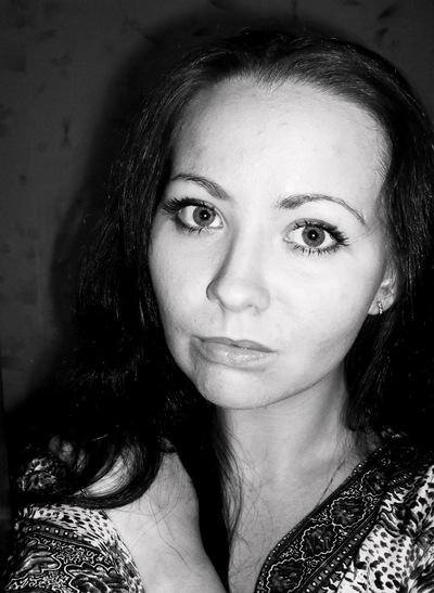 Любовь Точилова, 5 сентября 1990, Нижний Новгород, id30828997