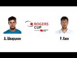 Rogers Cup. Р. Хасе - Д. Шварцман. 14.