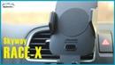 Быстрая автомобильная беспроводная зарядка Skyway Race X